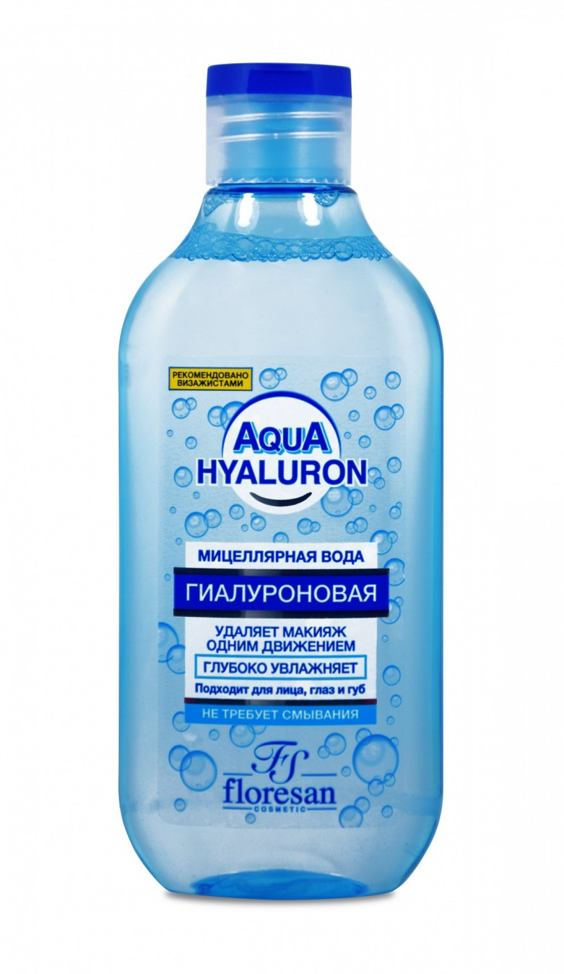 Мицеллярная вода для снятия макияжа. 300 мл