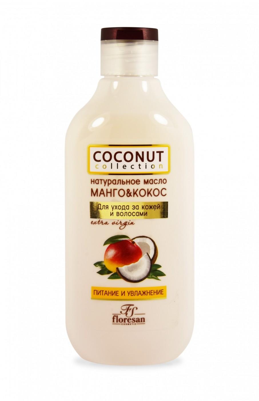 Натуральное масло «Манго & кокос»,300 мл