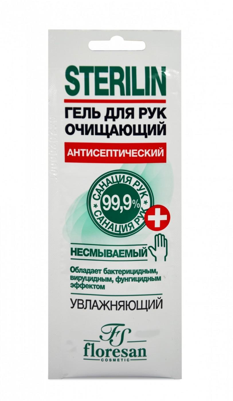 Гель для рук очищающий «Стерилин» Ф 62 с, 10мл
