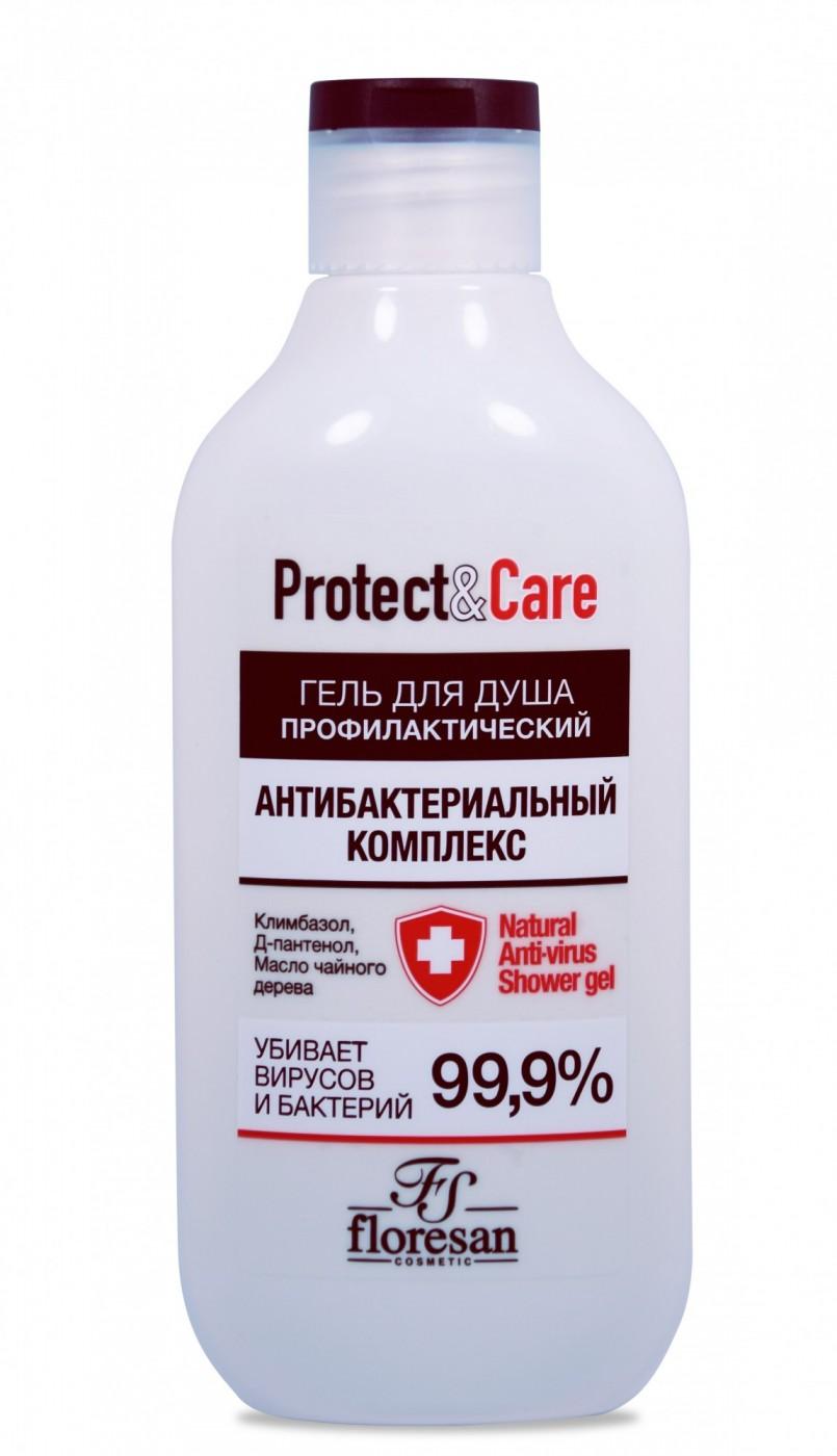 """Гель для душа профилактический """"PROTECT&CARE""""  300мл."""