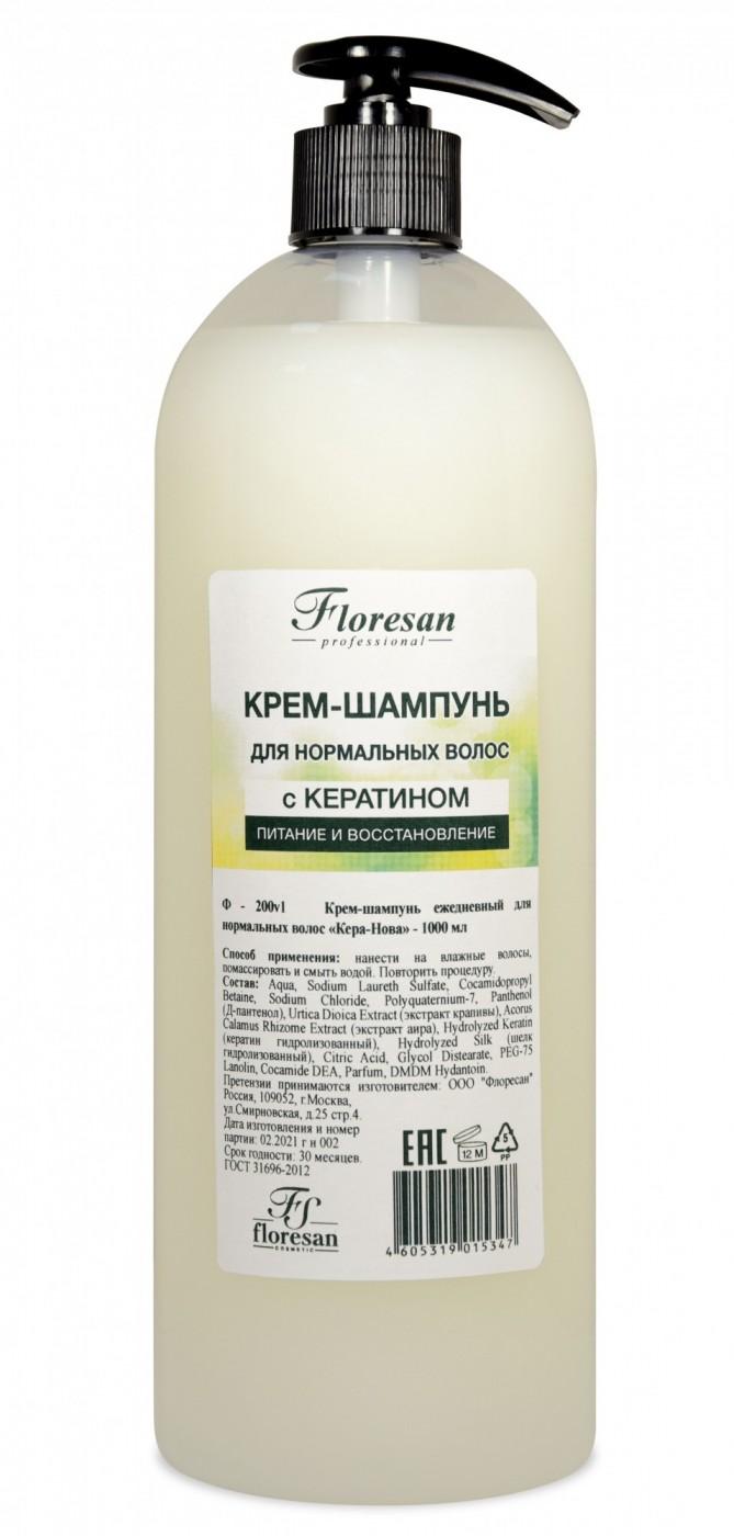 Крем-шампунь ежедневный для нормальных волос, ф-200v1, 1000мл
