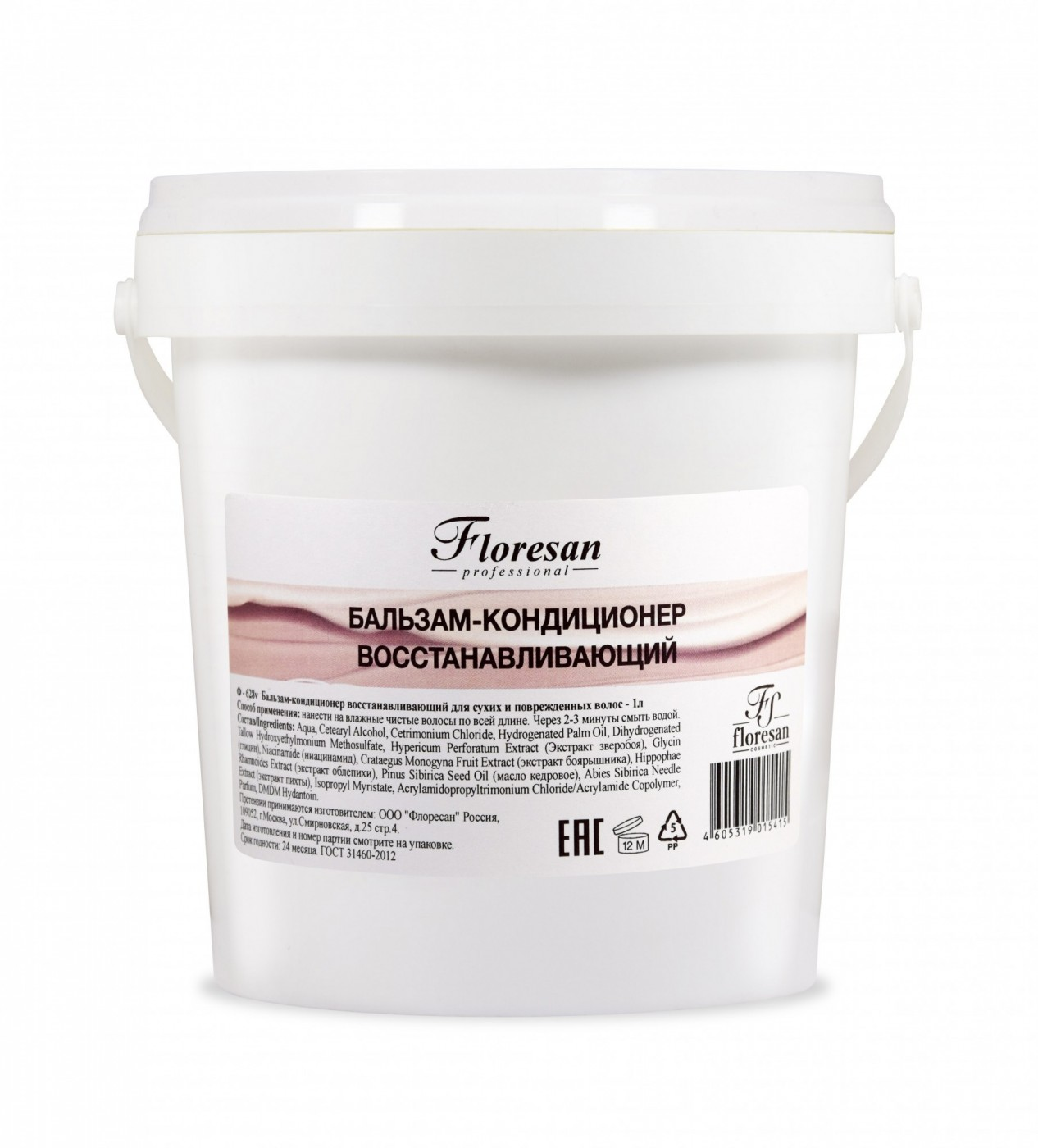 Бальзам-кондиционер восстанавливающий  для сухих и поврежденных волос. ф-628v, 1000 мл