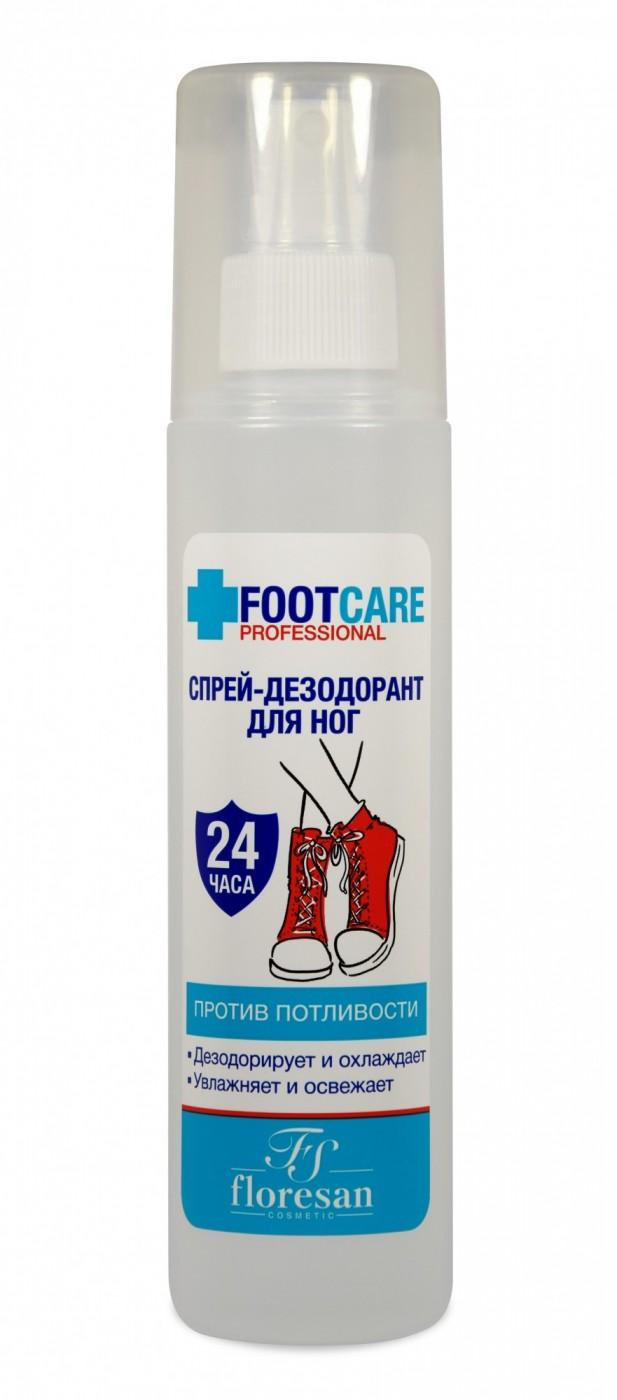 Спрей-дезодорант для ног, ф-648, 200 мл