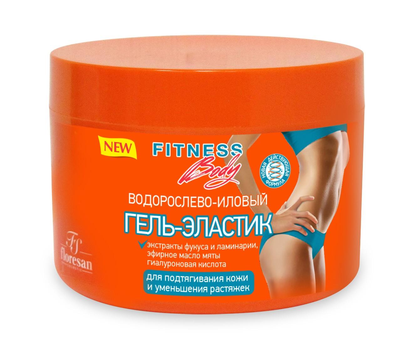 Водорослево-иловый гель-эластик для подтягивания кожи и уменьшения растяжек. 500 мл