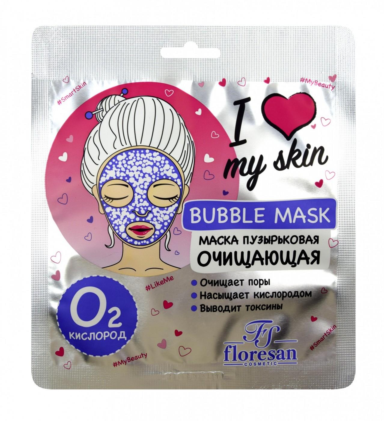 Пузырьковая маска  очищающая, ф-507, 36 гр